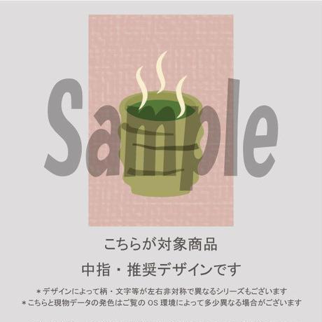 【中指用】愛しのおじさん【茶の間編】/1332