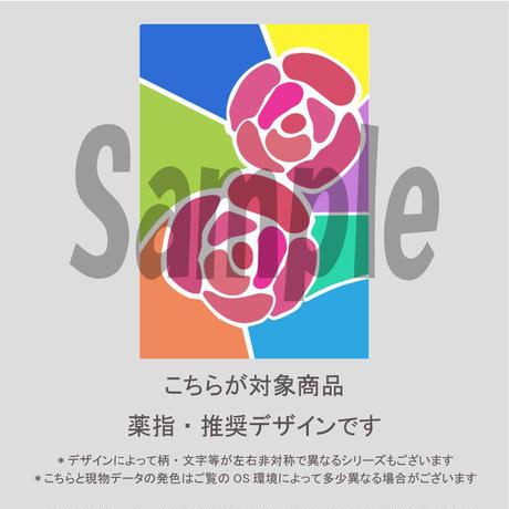 【薬指用】ステンドグラス(クラシカルカラー)/1653