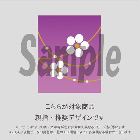 【親指用】夏の和花柄(べにむらさき)/1600