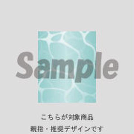 【親指用】水面フレンチMIX(グリーン)/20