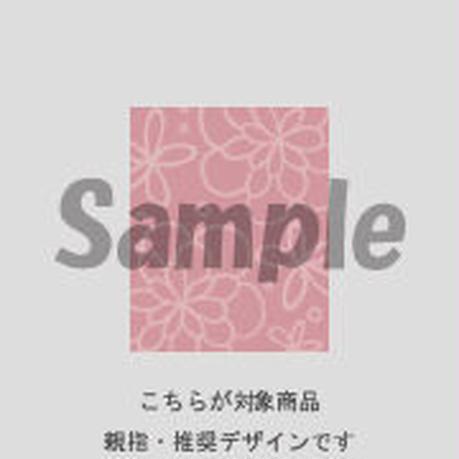 【親指用】ニュアンスフラワー(ピンクベージュ)/310