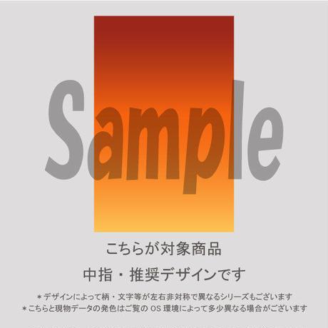 【中指用】リーフフラワー(紅葉)/1772