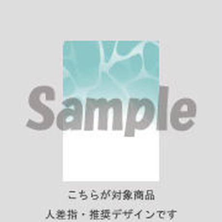 【人差指用】水面フレンチMIX(グリーン)/21