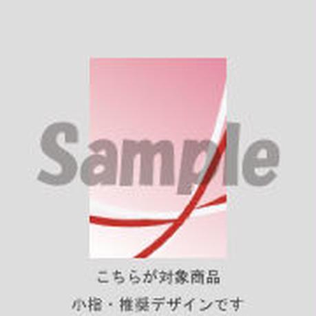 【小指用】和柄・菊の華/384