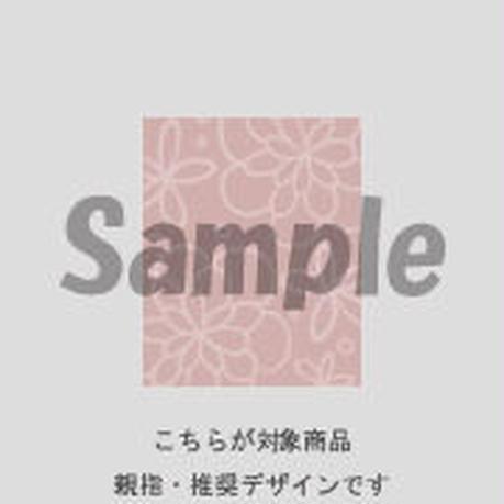 【親指用】ニュアンスフラワー(ベージュロゼ)/300