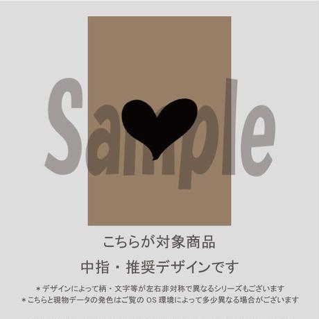 【中指用】シースルー(ゼブラ&ハート)/892