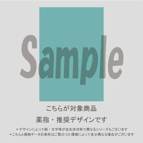 【お試し薬指用】パステルドットハート(ミントグリーン)/1163