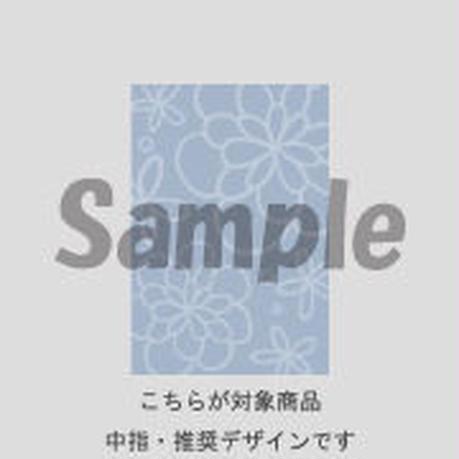 【中指用】ニュアンスフラワー(ヒヤシンスブルー)/292
