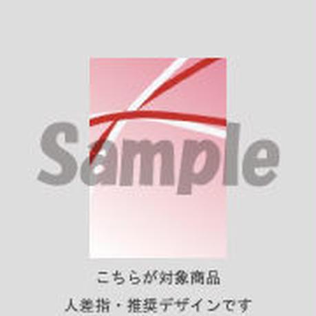 【人差用】和柄・菊の華/381