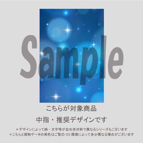 【中指用】光と雪の結晶(エレガントブルー)/802