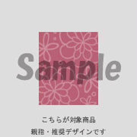 【親指用】ニュアンスフラワー(オールドローズ)/280
