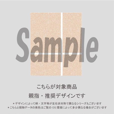 【親指用】ダスティボーダー(パープル)/1660