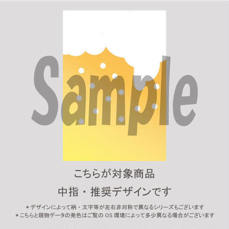【中指用】愛しのおじさん【酔っ払い編】/1322