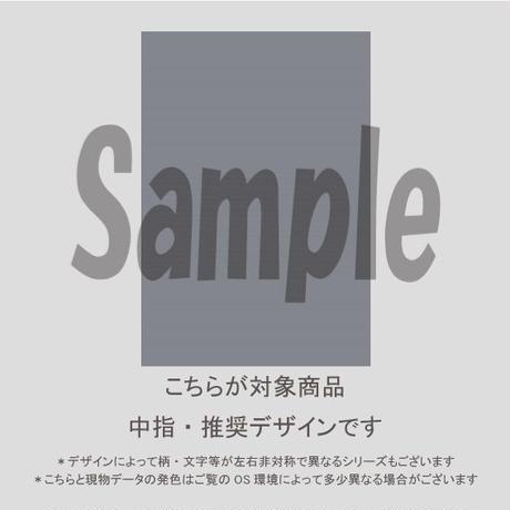 【中指用】雪の結晶シンプルアート(シックグレイ単色)/792