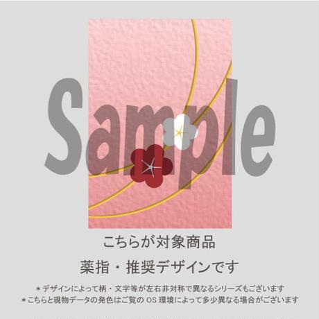 【薬指用】和フラワー(ピンクグラデーション)/853