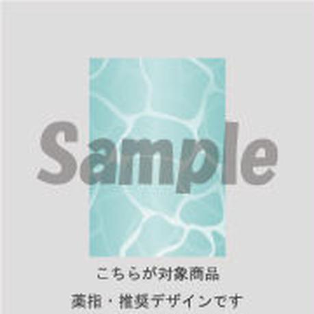【薬指用】水面フレンチMIX(グリーン)/23