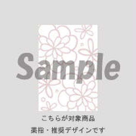 【薬指用】ニュアンスフラワー(ベージュロゼ)/303