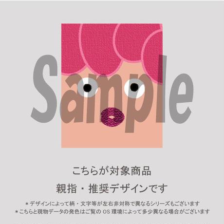 【親指用】キモカワ【アメリカンコミック風編】②/1310