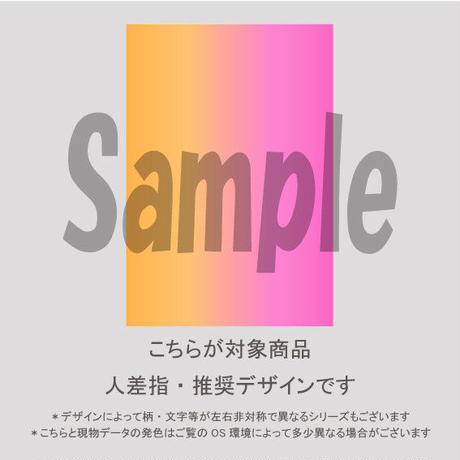 【人差指用】縦グラデーション(ピンク&パープル)/1581