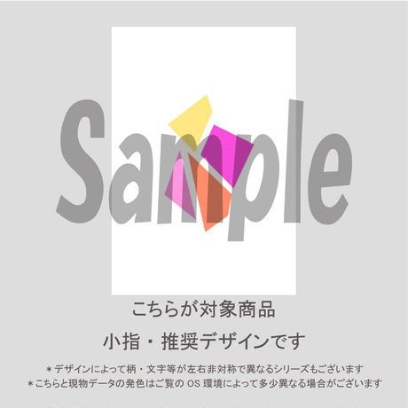 【小指用】ステンドグラス(サマーピンク)/1644