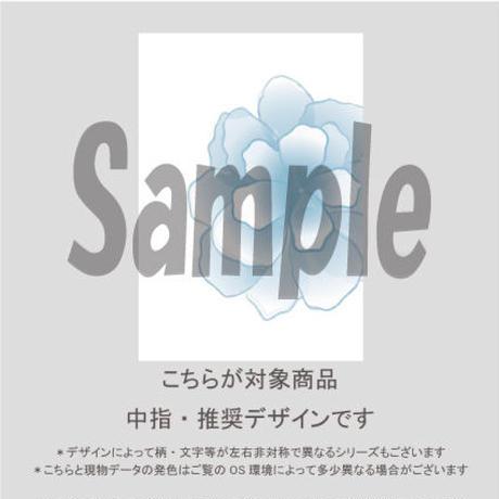 【中指用】Marriage flower(ホワイト地×ブルー花)/352