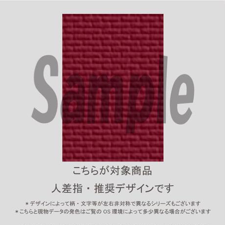 【人差指用】秋カラーラインチェック(グレイMIX)/751