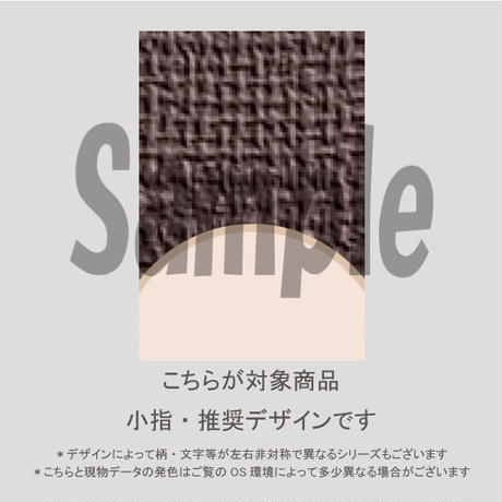 【小指用】バレンタインハート/874