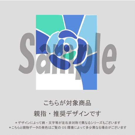 【親指用】ステンドグラス(アクアブルー)/1630