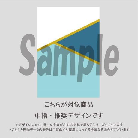 【中指用】夏の和花柄(なつあお)/1622