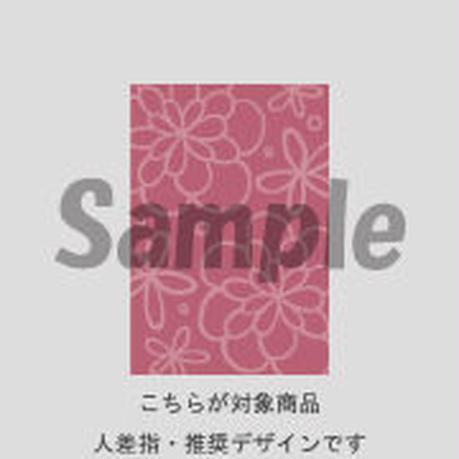 【人差指用】ニュアンスフラワー(オールドローズ)/281