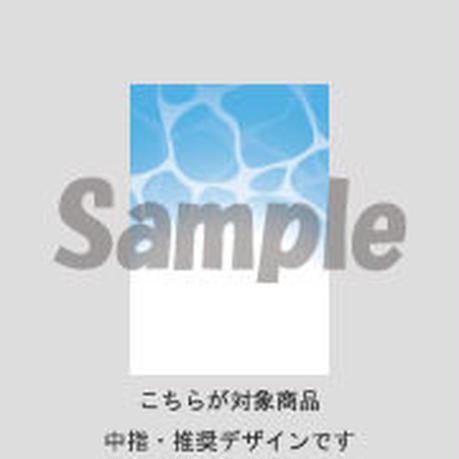【中指用】水面フレンチMIX(ブルー)/12