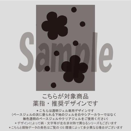 【薬指用】シースルー(フラワー&ハート)/903