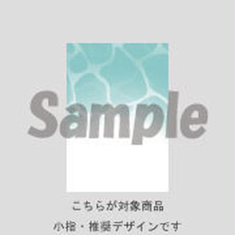 【小指用】水面フレンチMIX(グリーン)/24
