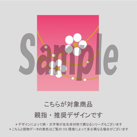 【親指用】夏の和花柄(ももいろ)/1610
