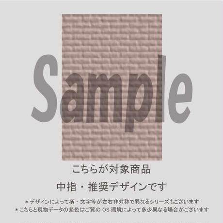 【中指用】秋カラーラインチェック(グレイMIX)/752