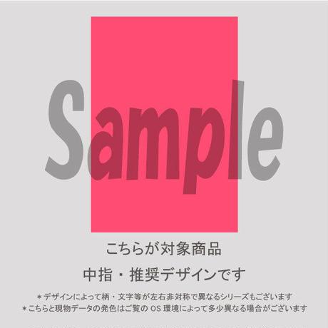 【中指用】縦グラデーション(ローズピンク&オレンジ)/1592