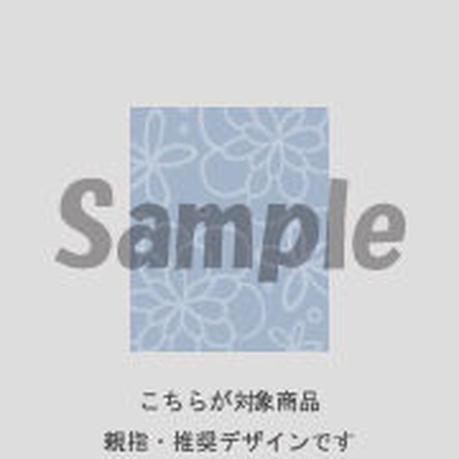 【親指用】ニュアンスフラワー(ヒヤシンスブルー)/290