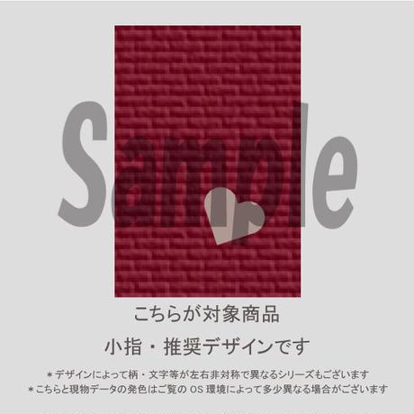 【小指用】秋カラーラインチェック(グレイMIX)/754