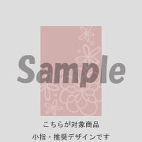 【小指用】ニュアンスフラワー(ベージュロゼ)/304