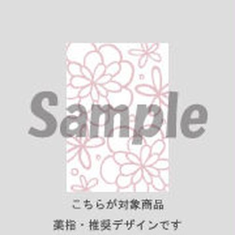 【薬指用】ニュアンスフラワー(ピンクベージュ)/313