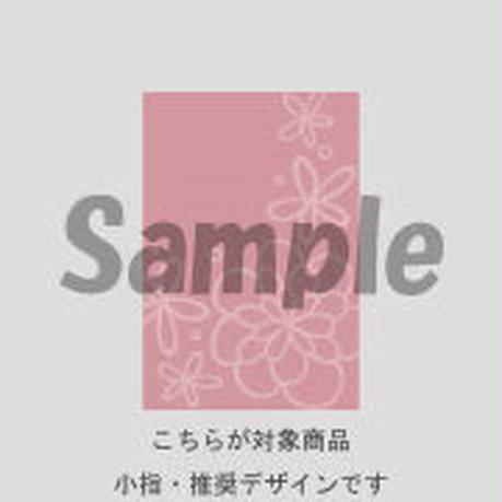 【小指用】ニュアンスフラワー(ピンクベージュ)/314