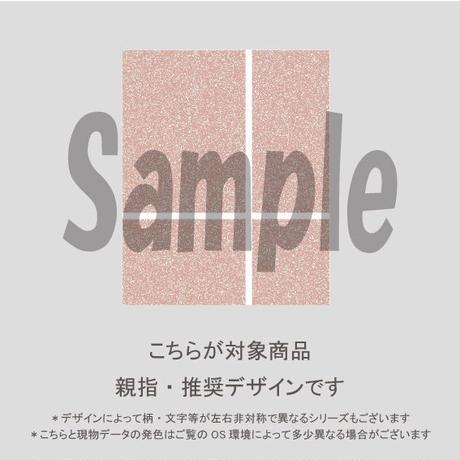 【親指用】ダスティボーダー(ローズ)/1710