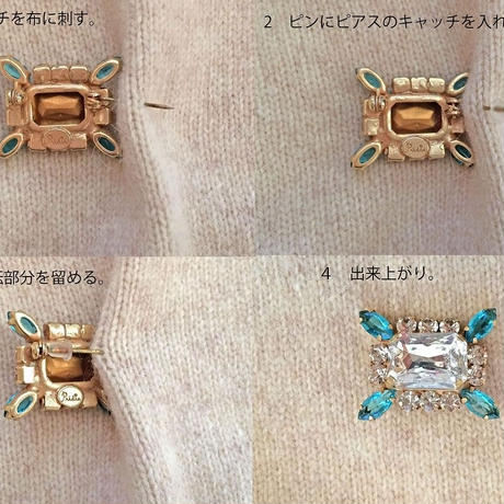 bijou brooch ③ clear x blue green