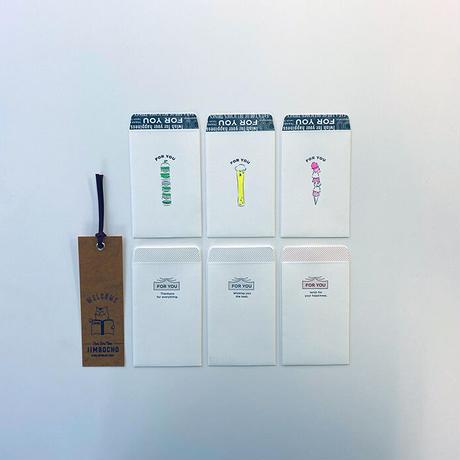 ブックマーカー×ポチ袋のセット(書店ねこセット)
