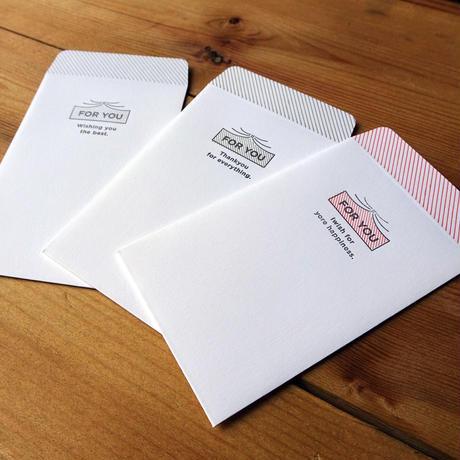 ブックマーカー×ポチ袋のセット(カレー屋ねこセット)