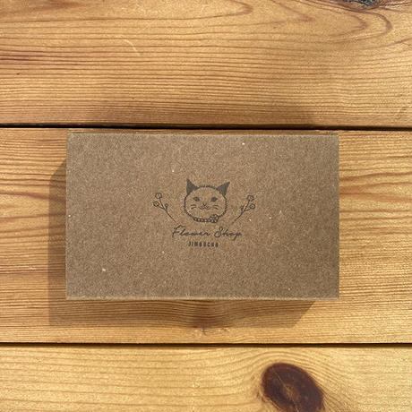 TKL028 カードボックス [ブラウン]