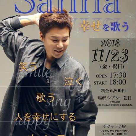 11月23日(金・祝) Sanha 大阪定期公演~幸せを歌う~