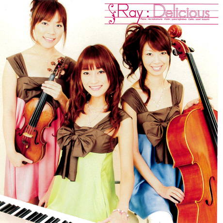 Ray Delicious~おいしい時間、おいしい幸せ~