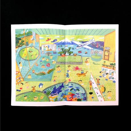角裕美〈ふとしてとまる〉展示カタログ