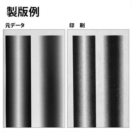 シルクスクリーン製版 油性インク向け 45x55cm 180メッシュ 1枚 ※中古枠使用